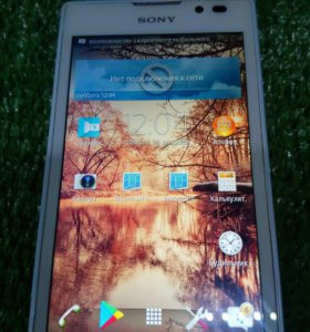 Sony xperia c2305