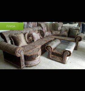 Мягкая мебель «ЛУИЗА»
