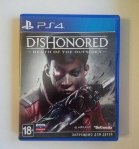 Dishonored of the outsider