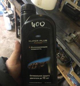Охлаждающая жидкость Форд