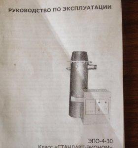 Электрокотел Эвон 12 квт 380
