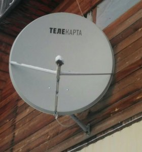 Антена круглая с адаптером и пультом