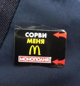 Купон из Макдональдса