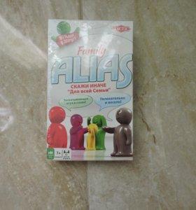Новая игра Alias