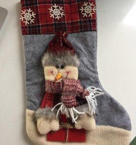 Новогодний носок / украшение