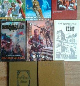 Книги за 50