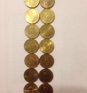 10 монет с городами