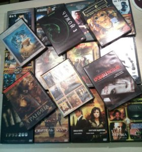 DVD двд диски