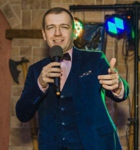 Ведущий/Тамада + Dj на Свадьбу, Юбилей, Выпускной!