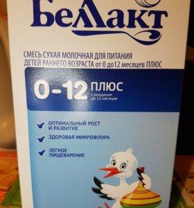 Смесь Беллакт 0-12