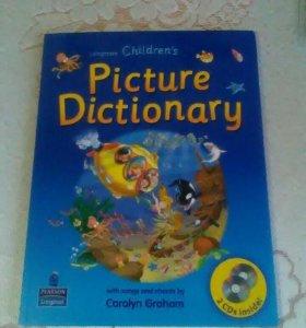 Новый английский словарь + подарок.