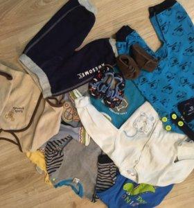 Детские вещи на мальчика пакетом