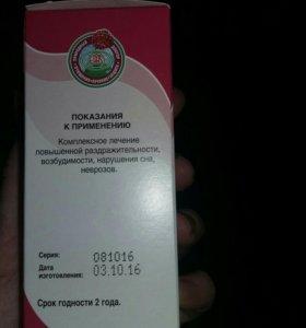 Сироп эдас и крем для депиляции