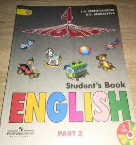 Учебник. Английский