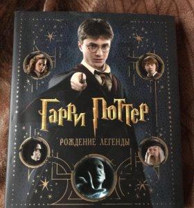 Гарри Поттер Коллекционное редкое издание