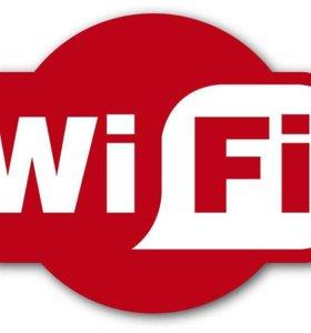Настройка интернета Wi-Fi Ремонт Компьютера