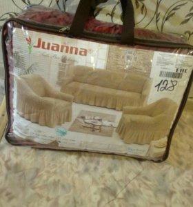 Чехла-на диван и-кресла