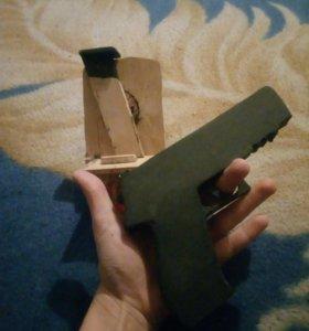pistol classic