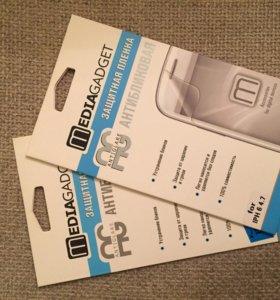Защитная плёнка для iPhone 6, 6s