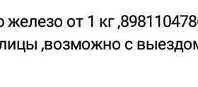 5руб кг