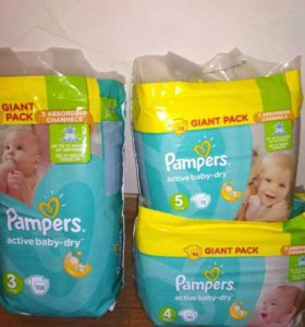 Pampers giant pack 3,4,5