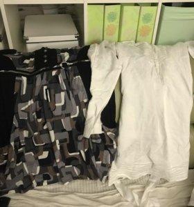 Пакет вещей для беременных