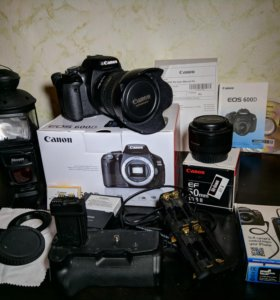 Canon EOS 600d kit EF-S 17-85mm
