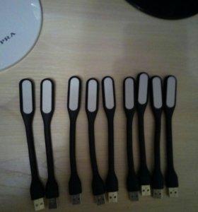 USB лампочки