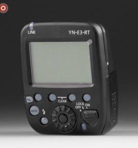Трансмиттер Yongnuo YN-E3-RT (Новый)