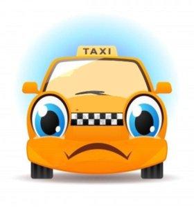 Машины в такси