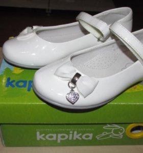 Новые туфельки для девочки Капика