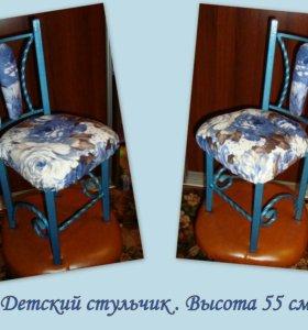Детские стулья на заказ.