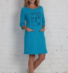 Платье р 46