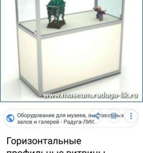 Продаются две витрины