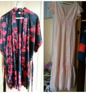 Одежда новая