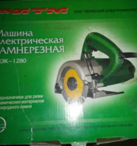 Камнерезная электрическая машина МЭК 1280 новая