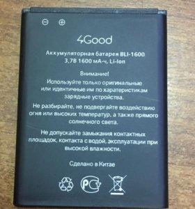 Аккумуляторная батарея 4Good S450m 4G