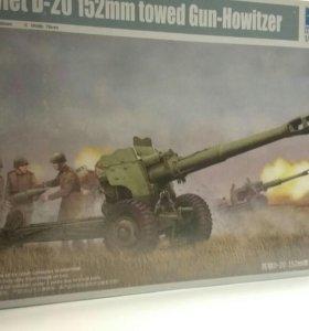 Soviet D-20 152mm towed Gan-Howitzer (TRUMPETER)