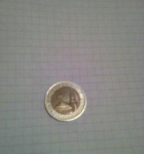 Коллекционные монеты 10 рублей СССР 1991