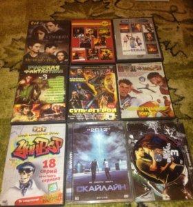 DVD диски(сборники)