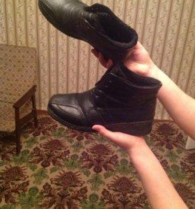 Женски обувь зимняя