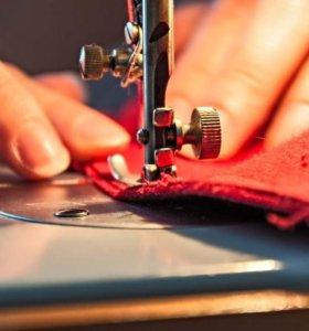 Пошив одежды,ремонт