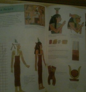 Книга,самоучитель по рисованию египетских рисунков
