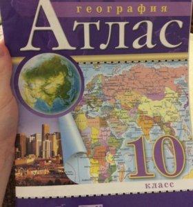 Атлас по географии 10 класс
