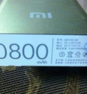 аккумулятор внешний  20800 мч