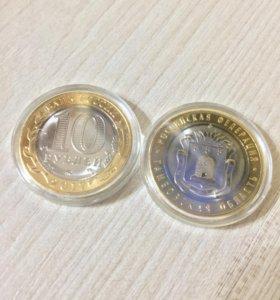 Монеты Тамбовская область