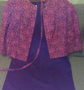 Платье +пиджак