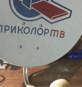 Тарелка триколор с конвектором