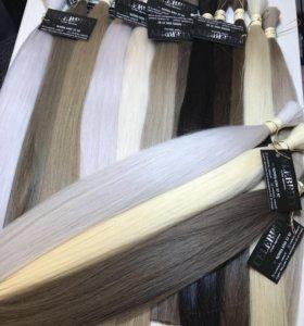 Славянские волосы в наличие и наращивание волос