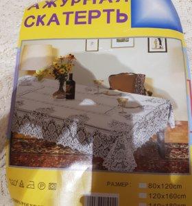 Скатерть ажурная